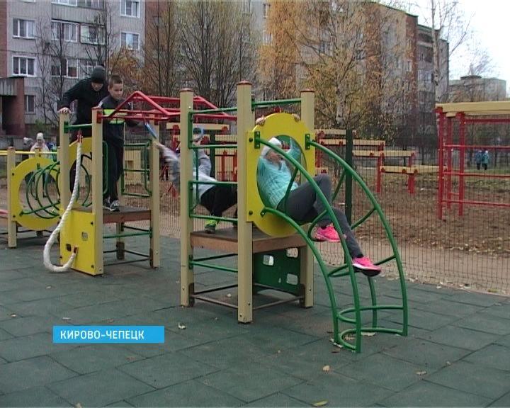 Новая спортплощадка в Кирово-Чепецке