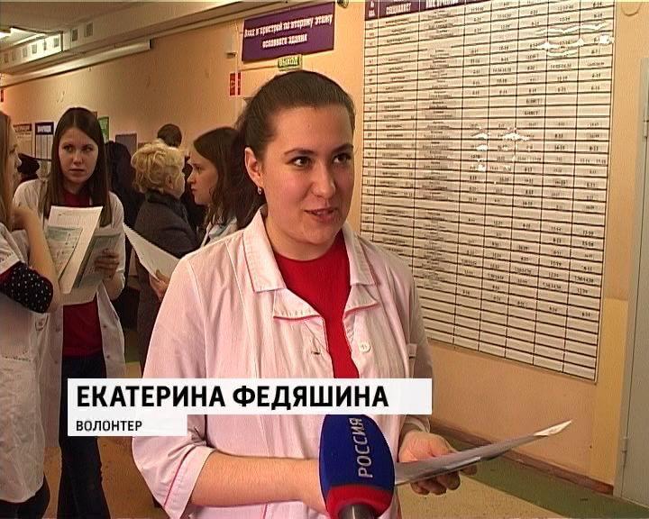 Кировчанка победила в конкурсе «Доброволец России»