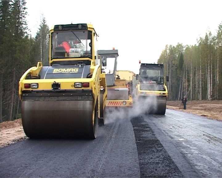 Итоги голосования за ремонт дорог