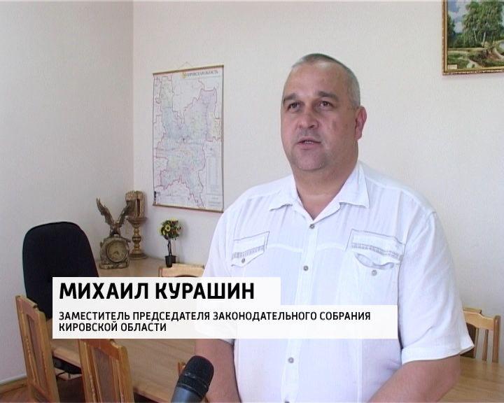Михаил Курашин возглавил «Дирекцию загородных лагерей»