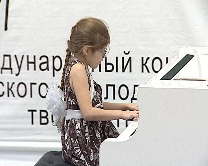 В Кирове открылся международный конкурс детского и молодёжного творчества