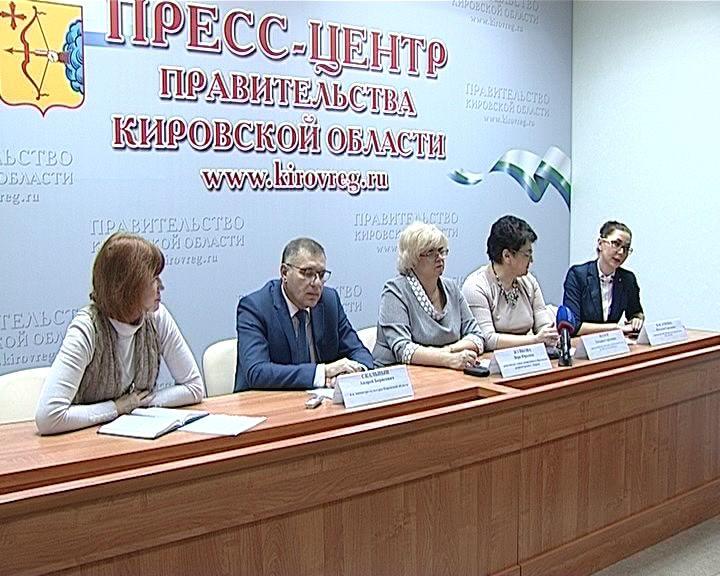 В Кирове стартовал проект