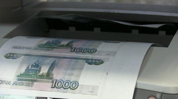 ВКирове задержали подозреваемого впечати фальшивых денежных средств
