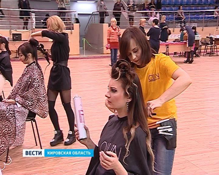 В Кирове прошел фестиваль «Формула красоты»
