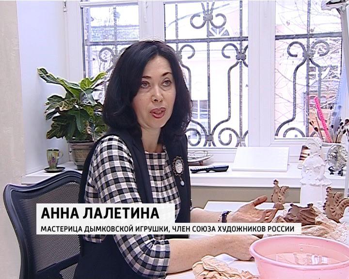 Татьяна тимкина член союза художников г киров
