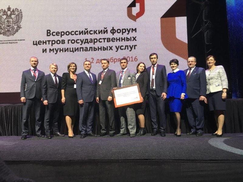 Надиректора МФЦ Александра Ананьева завели уголовное дело