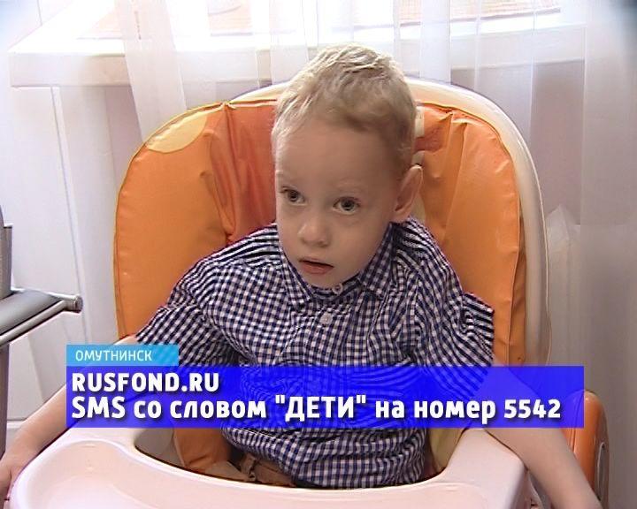 Требуется помощь 2-летнему Матвею Волосникову