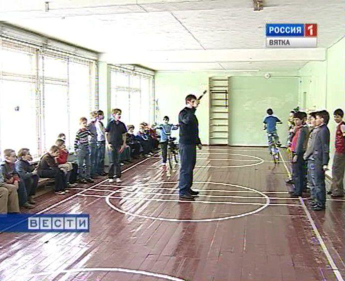 В Кирове стартовала акция «Внимание - каникулы!»