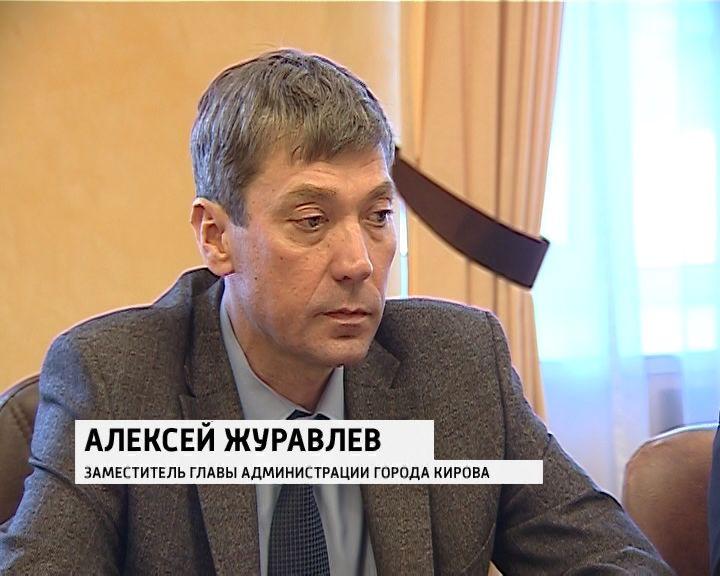 Стало известно, сколько загод заработали чиновники администрации Кирова