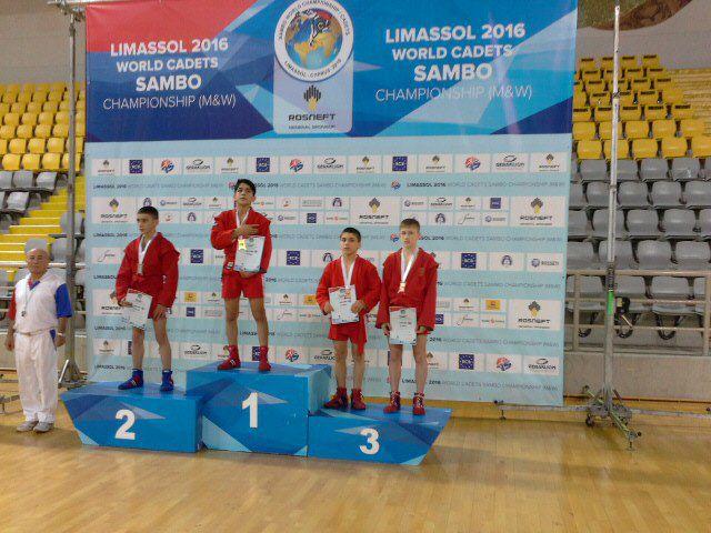 Турабек Исмоилов завоевал золото начемпионате мира посамбо среди кадетов