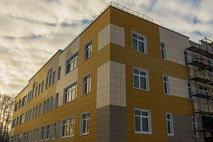 Новая школа в микрорайоне Зиновы откроется 1 сентября 2017 года.