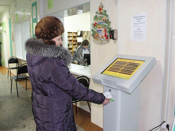 В районных больницах Кировской области заработали регистратуры нового образца.
