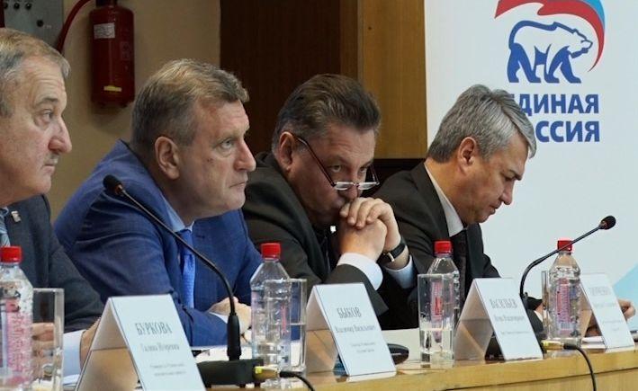 В Кирове состоялась региональная выборная конференция партии