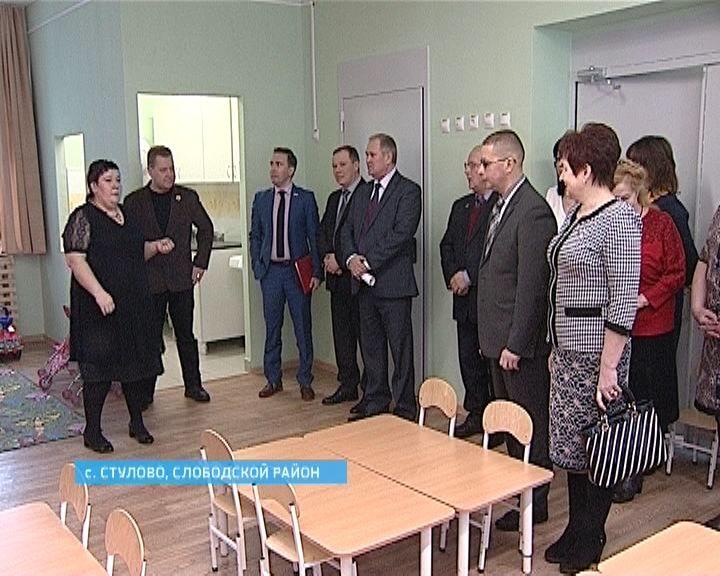 В селе Стулово Слободского района открылся новый детский сад