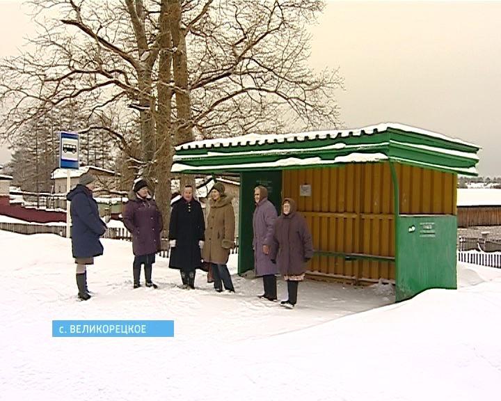 Село Великорецкое оказалось отрезанным от