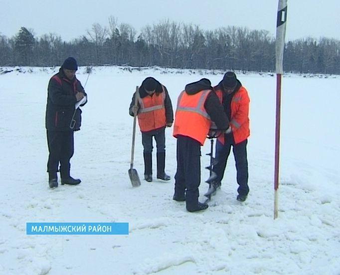 В Кировской области открыта третья ледовая переправа