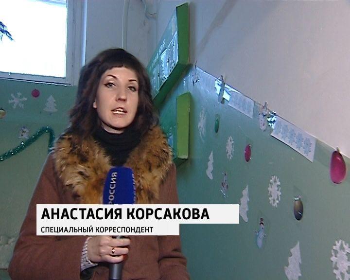 Свежие новости шоу бизнеса россия сегодня