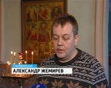 Чудесное явление иконы в селе Великорецком