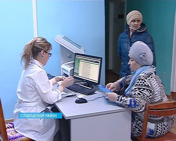 Безбарьерные регистратуры открылись в двух поликлиниках Слободского района