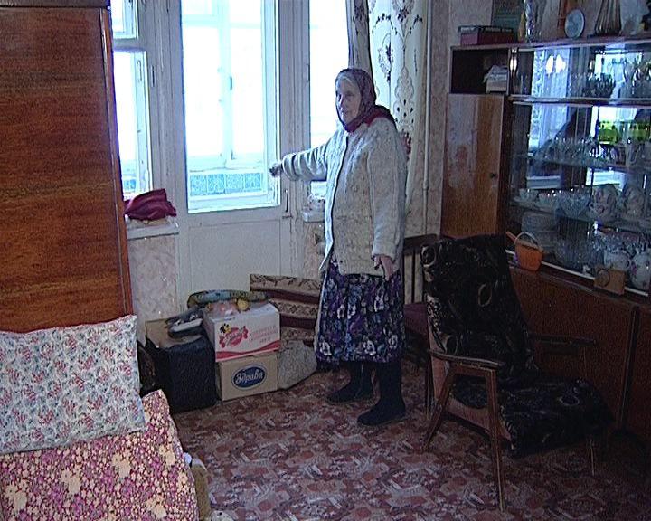 Холодный дом на Мира, 16