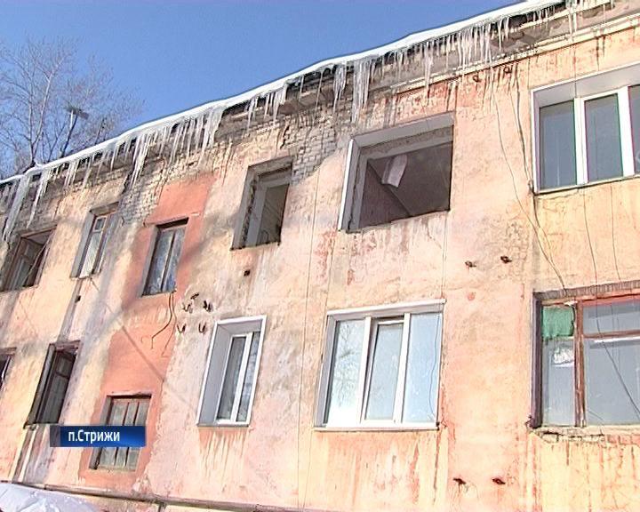 Судьба дома по адресу Заводская, 4 в поселке Стрижи