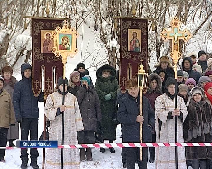 Крещение Господне в Кирово-Чепецке