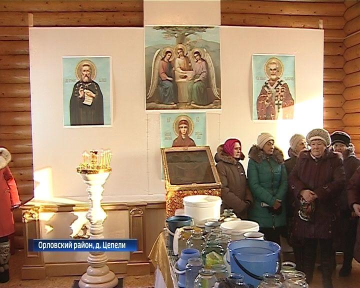 Крещение в деревне Цепели Орловского района