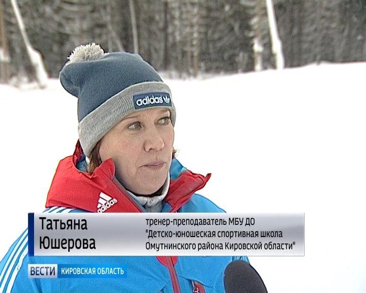 лыжный спорт в школе реферат