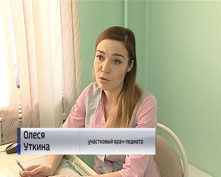 Вакансии охранник поликлиника москва