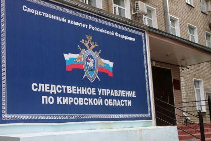 Коммерческий подкуп в Кирово-Чепецке
