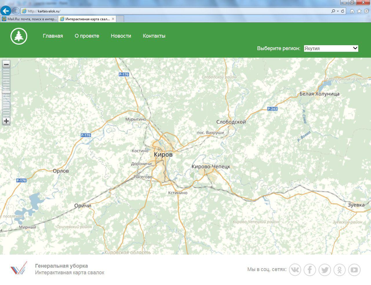 Граждане Карелии могут наполнять интерактивную карту свалок