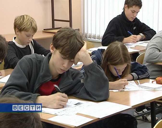 В кировских школах создадут профильные педагогические классы
