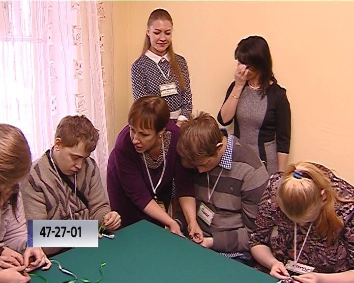 В Кирове открылся Досуговый центр для людей с ограниченными возможностями