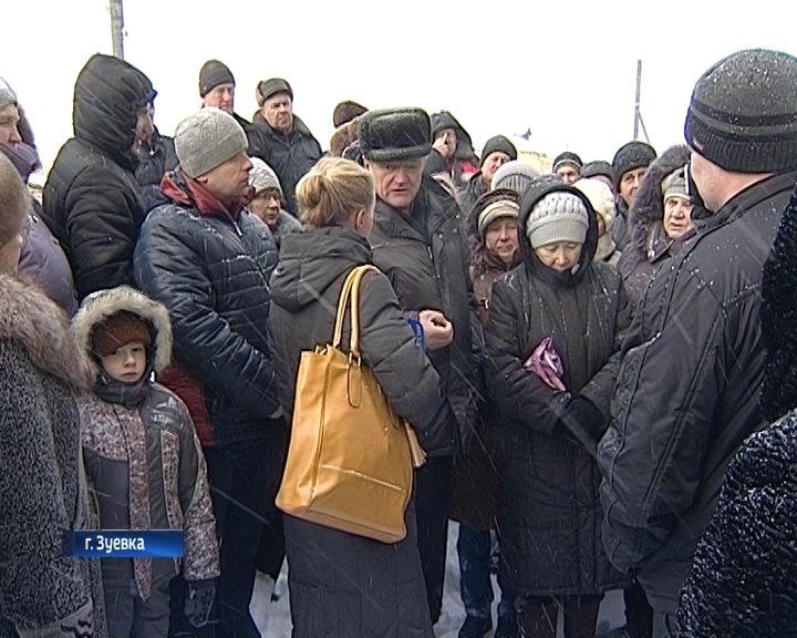 Прокуратура Зуевского района начала проверку по завышенным счетам за теплоэнергию