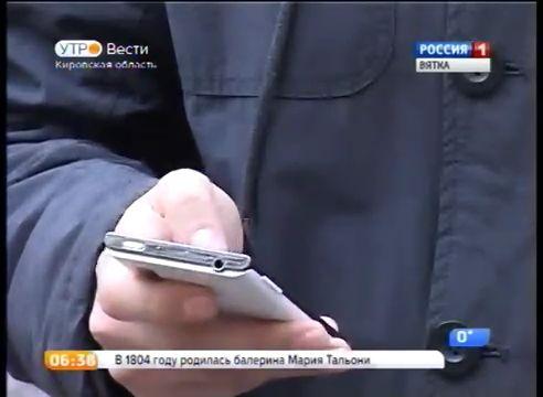 Мобильный вирус ворует деньги кировчан