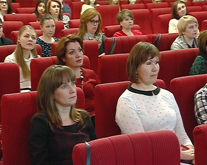 В Кирове вручили награды молодым активистам