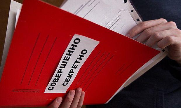ВКирове сотрудницу Банка Российской Федерации оштрафовали на 500 000 руб.