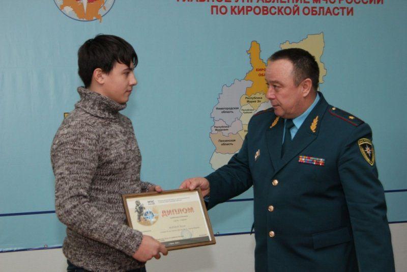 Подросток из Кирова попал в книгу «Дети-герои»