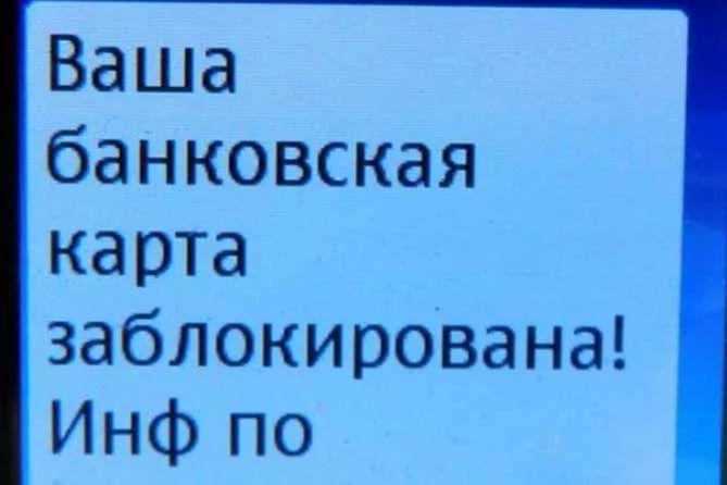 Упенсионера изКотельнича списали скарты 115 тыс. руб.
