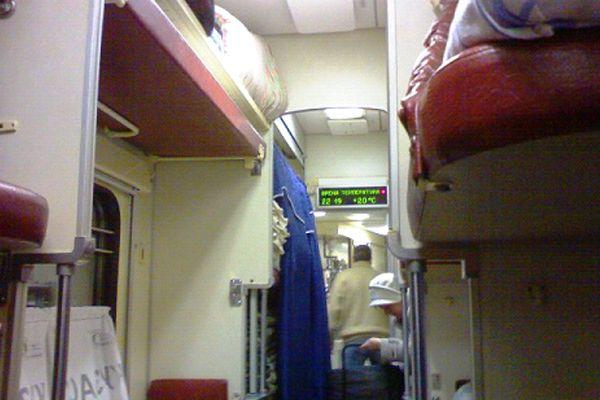 Кировские полицейские нашли подростка, укравшего сотовый телефон у пассажирки поезда
