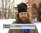 Жители Слободского обсуждают возвращение ряду улиц исторических названий
