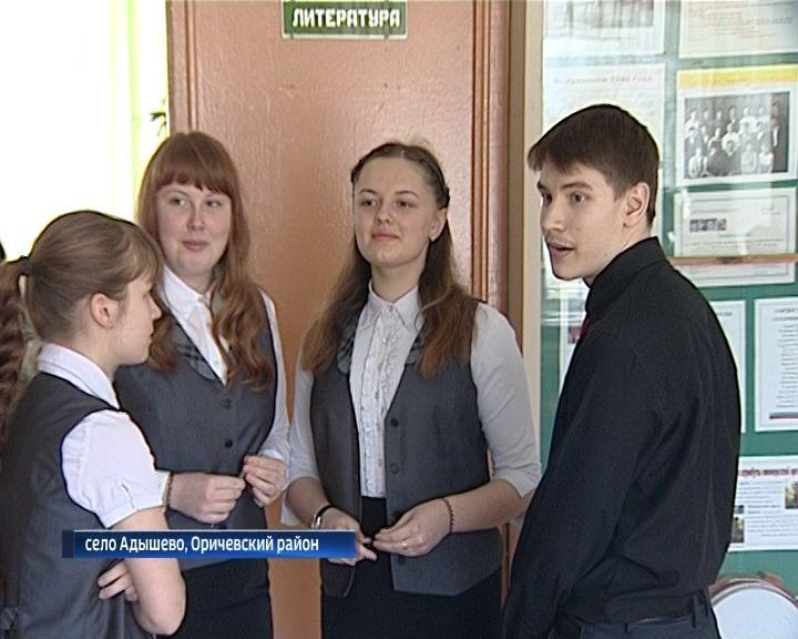 В Кирове впервые прошел конкурс служб примирения