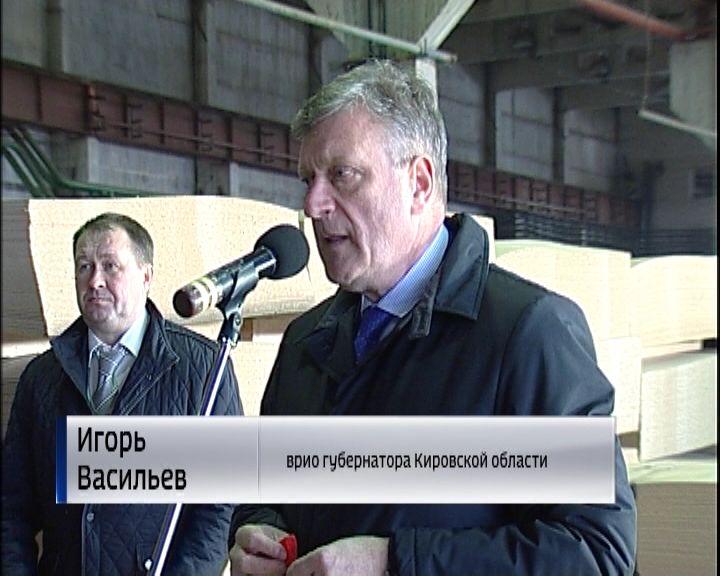 Производство древесноволокнистых плит открылось вКировской области