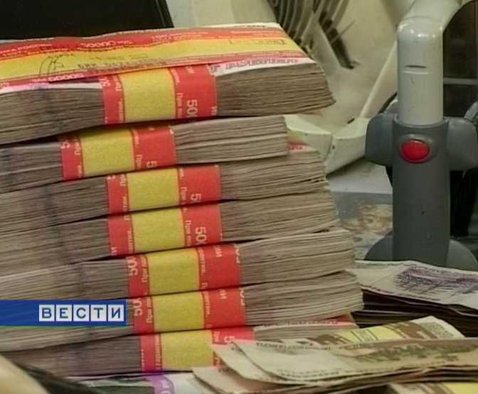Кировчанин поверил, что унего рак, иотдал 62 тысячи