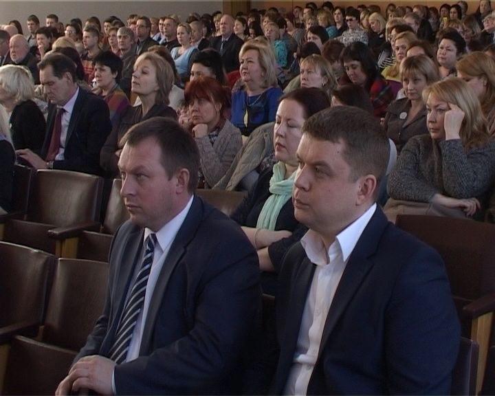 Общественные слушания изменений в устав города Кирова