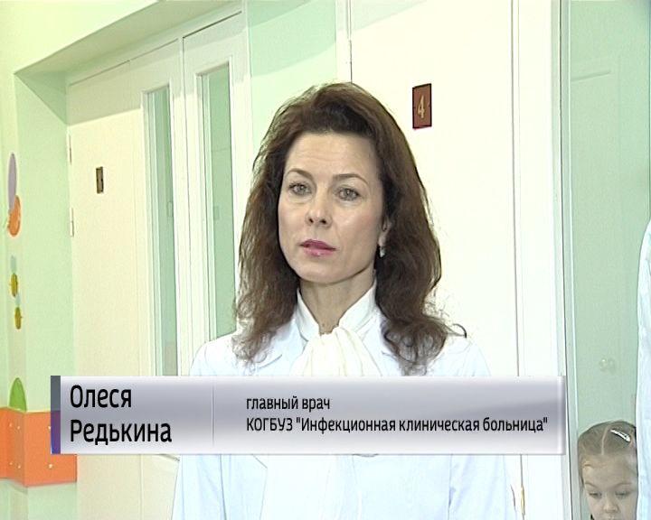 Зеленоградск районная больница