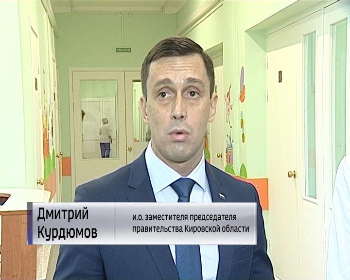 Новые поликлиники в свао москвы