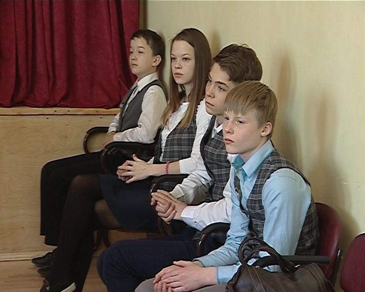 Правовой брейн-ринг для кировских школьников