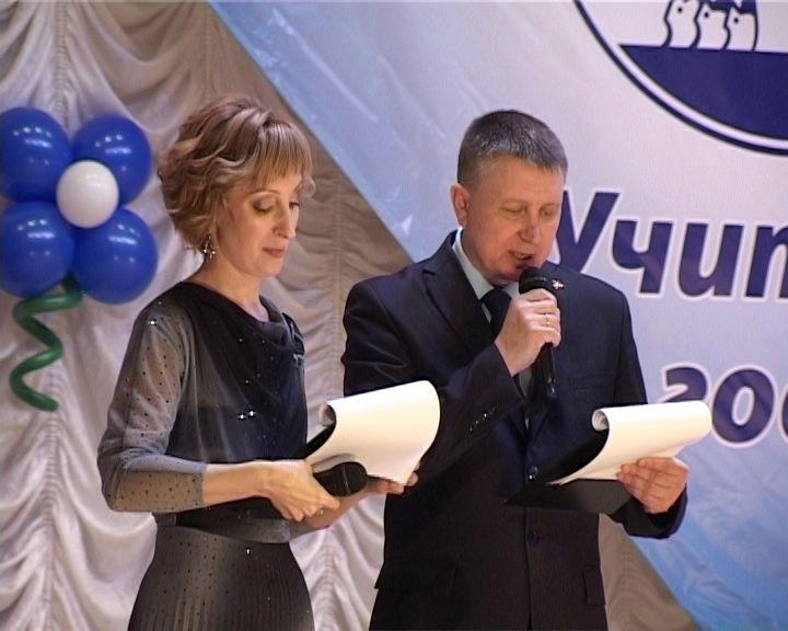 Лучшие педагоги региона встретились в финале конкурса