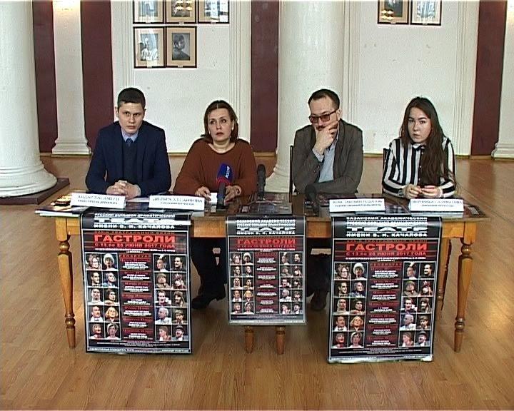 Гастроли Казанского театра в Кирове